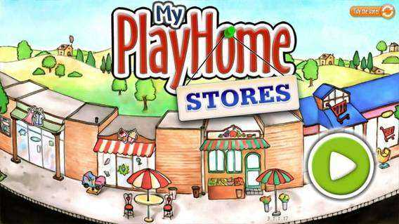 My PlayaHome Stores