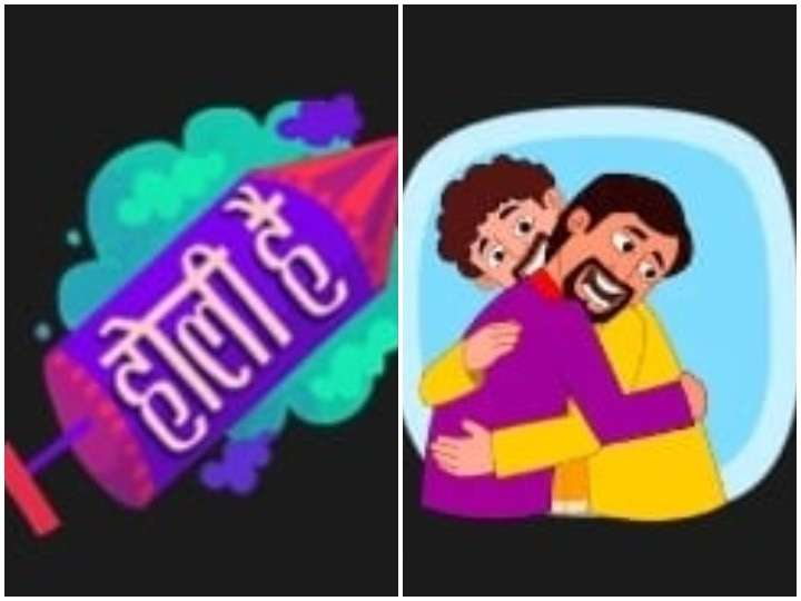 Facebook Holi Stickers: Send this Avtar to Holi on Facebook, create this way