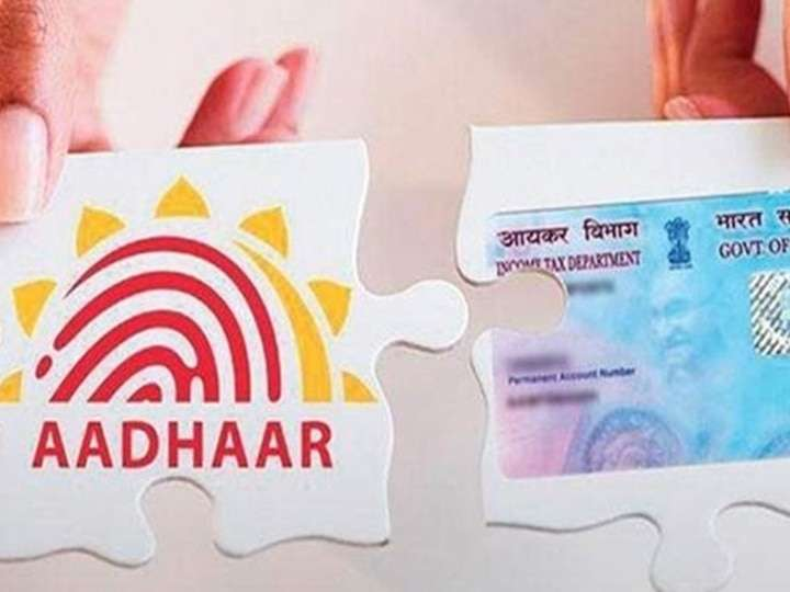 PAN card not linked to Aadhaar till 31st March, then you will have to pay fine of so many thousand