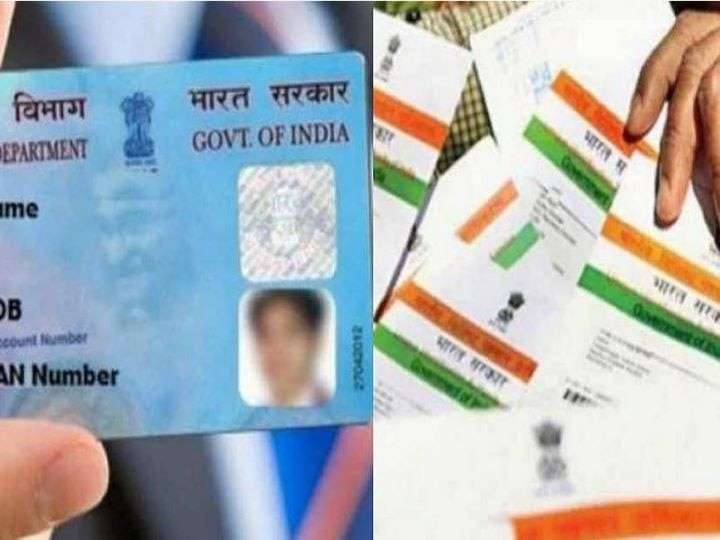 Check whether your PAN is linked to Aadhar or not, know the complete process here
