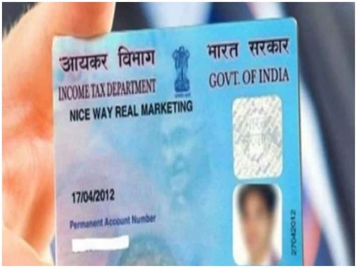 If there is a mistake in the PAN card, then fix it online in this easy way