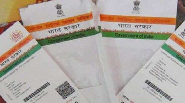 Lock your Aadhaar Card with an SMS, hackers will not be able to use