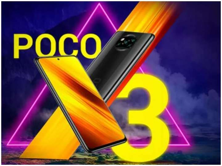 POCO X3 price cut drastically, know how cheap the phone with 6000mAh battery has become
