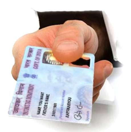 Pan Card Correction: Is there a mistake in the PAN card?  So fix the pancard at home