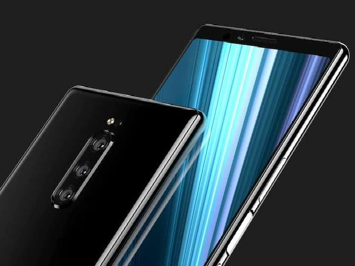 Sony Xperia smartphone will be launched on April 14, these special features can be in the phone