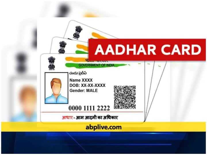 Mobile number is to be linked with Aadhar Card, so it will work without any document