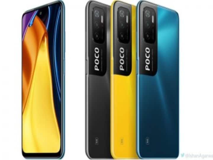 POCO 5G smartphone POCO M3 Pro launched, will compete with Realme 8 5G