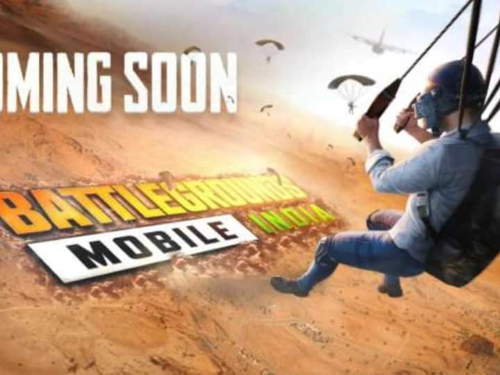 PUBG Mobile is returning again, poster release with changed name, here is full information