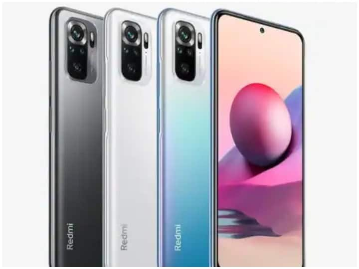 Redmi Note 10S will be launched in India today, these amazing features will be available with 64 megapixel camera