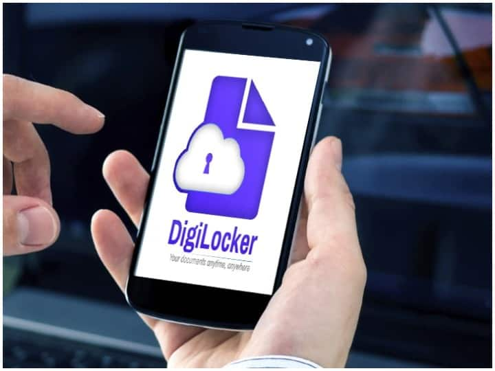 What is DigiLocker and what does it work for?  Know the answer to every question related to this
