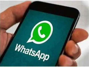 WhatsApp's new feature, photos and videos sent in messages will be deleted after viewing