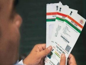 Aadhar Card Download: Downloading Aadhar Card is very easy, just follow these steps