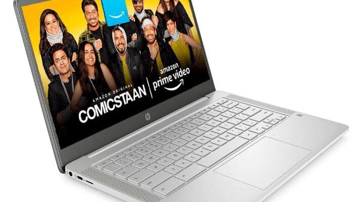 Cheapest laptop deals online, laptops under 20 thousand