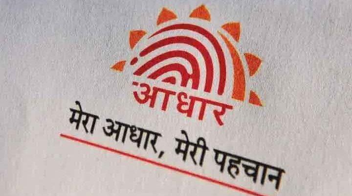 How many sims are linked with your aadhaar?  Now it is easy to find