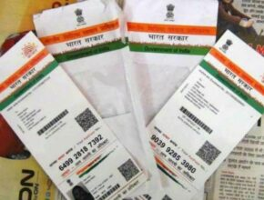 Now you can download Aadhar Card even without registered mobile number, know how