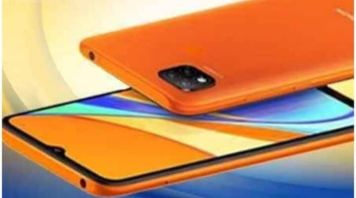 Poco C4 smartphone can be launched in India on this day, this phone will be the successor