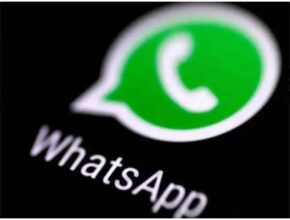 These 4 features of WhatsApp are of great use, know how you can use them