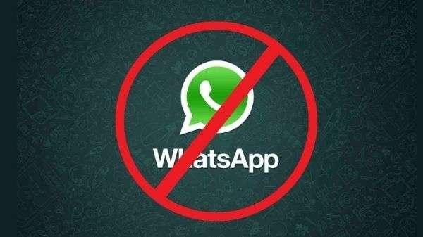 WhatsApp: व्हाट्सएप ने बैन किए 30,27,000 भारतीय अकाउंट, जाने क्यों?