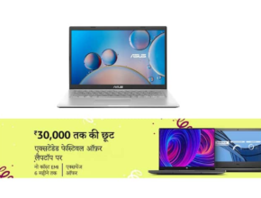 Bumper Discount on ASUS VivoBook 14 on Amazon, more than 30 thousand off directly on MRP of laptop