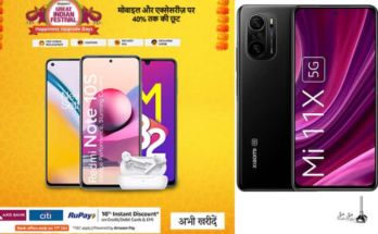 Buy Mi 11X 5G phone for less than 25 thousand, also take advantage of exchange offer up to 18 thousand