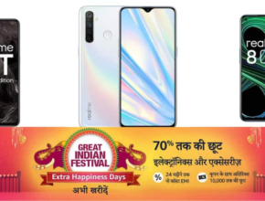Buy realme phone with 64MP camera in less than 10 thousand, only offer on realme phone in amazon sale