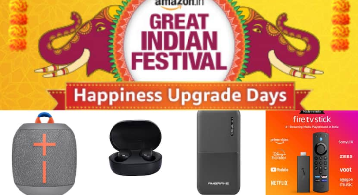 Have you heard about Amazon's Half Price Store?  Buy Extremely Useful Gadgets Full 50% Discount