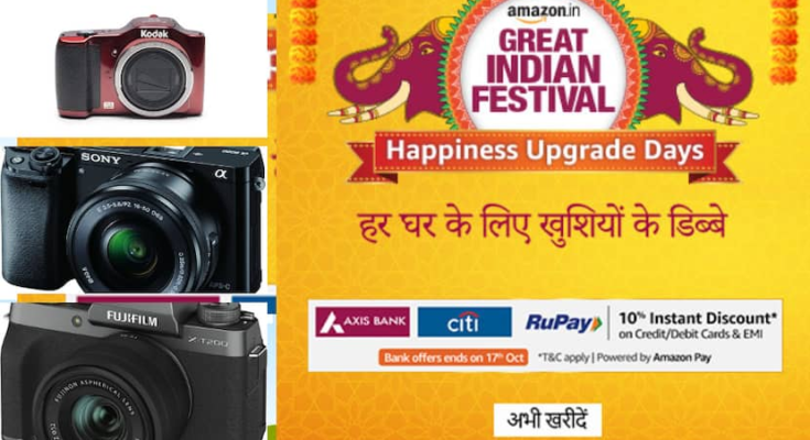 Know about the top 5 DSLR camera deals and discounts available on Amazon