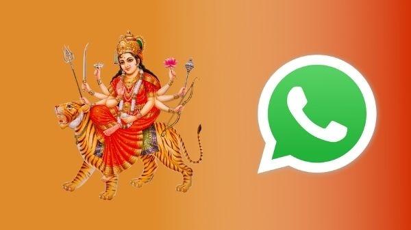 Navratri WhatsApp Stickers: नवरात्रि पर व्हाट्सएप स्टिकर्स कैसे डाउनलोड करें