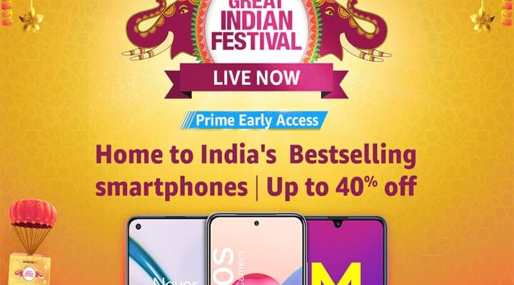 To buy a phone less than 15 thousand, there are offers on Redmi and Samsung phones
